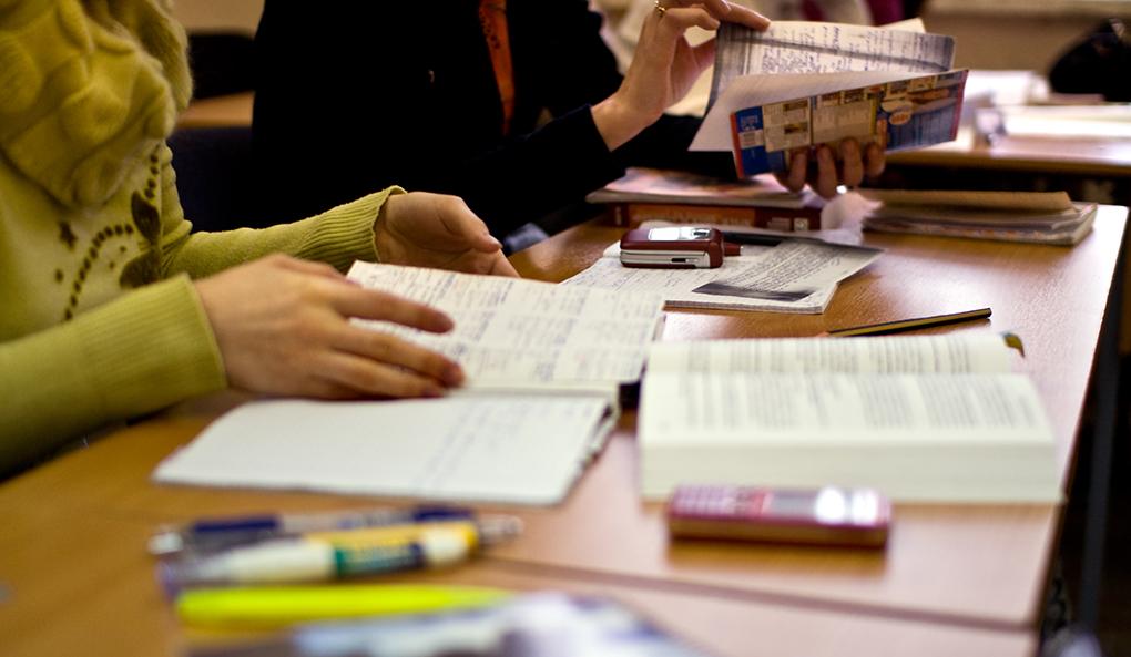 studerar