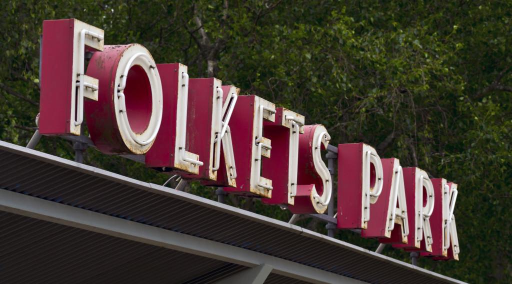 Folkets park-skylt